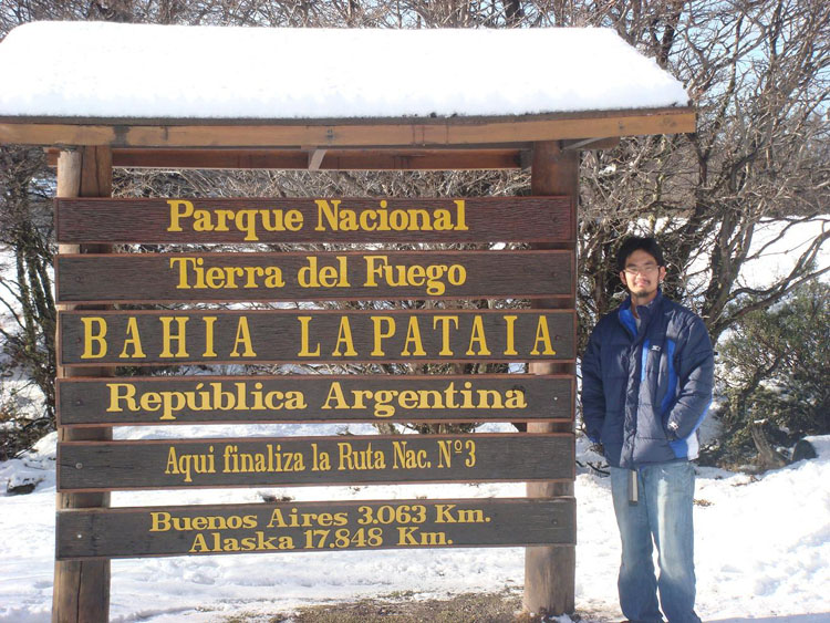 Drive to Argentina Photo. The periods here are latino counterparts for american commas. (in case you couldn't figure it out) Now on to Alaska!
