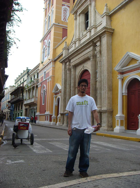 Drive to Colombia Photo. THE CATHEDRAL of Cartagena.